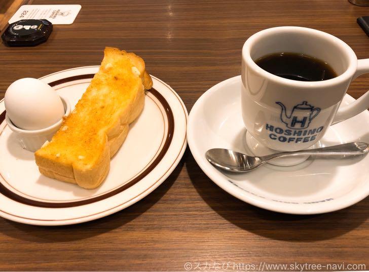 星乃珈琲店 東京スカイツリータウン・ソラマチ店でモーニングコーヒー!トーストとゆで卵が無料で付いてお得です