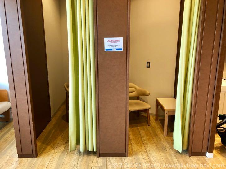 ソラマチ6Fの授乳室は羨望抜群!スカイツリーを間近に見てオムツ替えができちゃう!