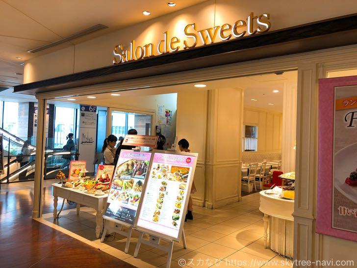 東京スカイツリータウン・ソラマチでランチビュッフェが食べられるお店まとめ