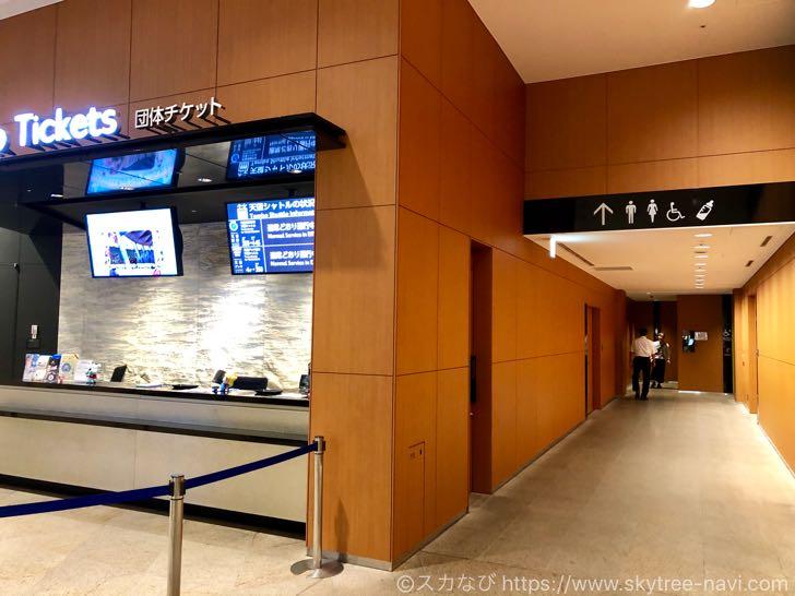 東京スカイツリータウン・ソラマチ1Fの授乳室(ベビールーム)はスカイツリーの足元!朝8時から使えます