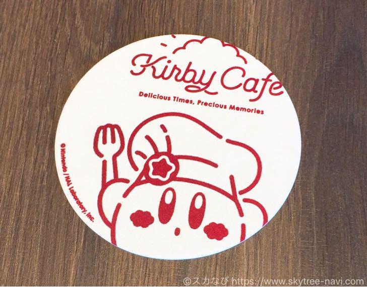 【カービィカフェ2018】予約からメニュー、実食レポまでマルっとお届け!