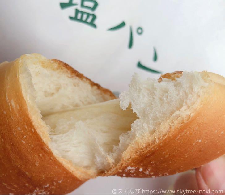 本所吾妻橋「パン・メゾン」の塩パンが超絶品!カリッ・モチッ・ジュワッの三段攻撃にノックアウト