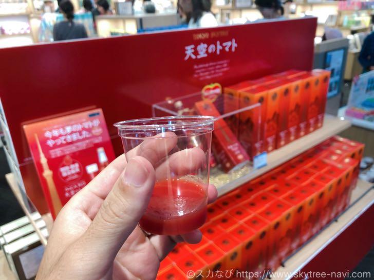 【期間限定】「天空のトマト」がスカイツリーショップで絶賛発売中!デルモンテの夢のトマトジュース