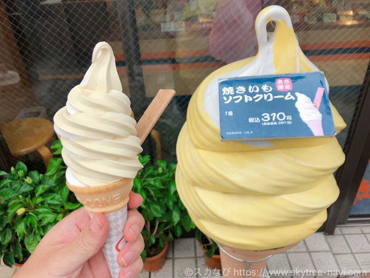 芋きんと焼き芋ソフトが絶品!「浅草満願堂」は浅草までの食べ歩きに最高!