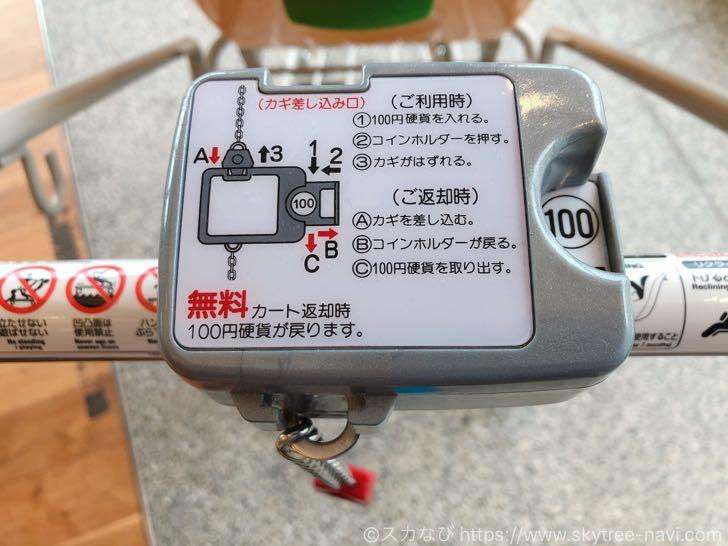 東京スカイツリータウン・ソラマチのベビーカー情報まとめ【レンタル・館内の移動・利用のしやすさ】