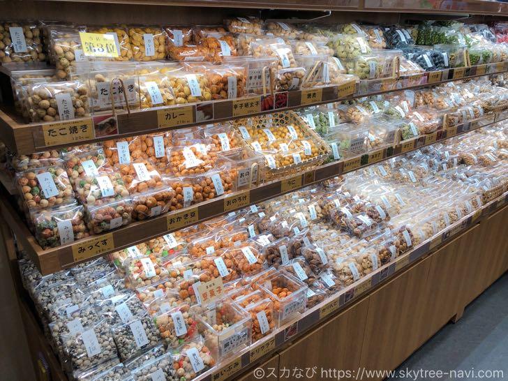 【開店】「そら豆や」が東京ソラマチに10月19日(金)オープン!