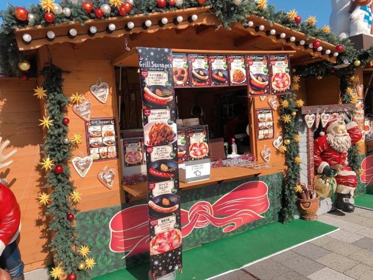 ソラマチのクリスマスマーケット