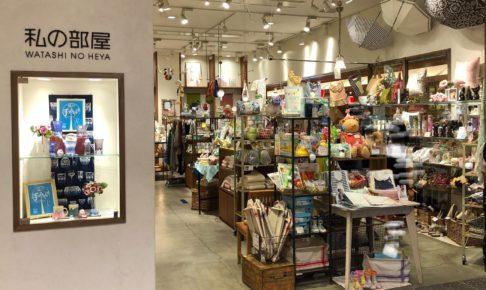 8d7f0f477712a 東京スカイツリータウン・ソラマチでベビー服・子供服が買えるお店まとめ ...