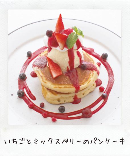 Pancake 06 big
