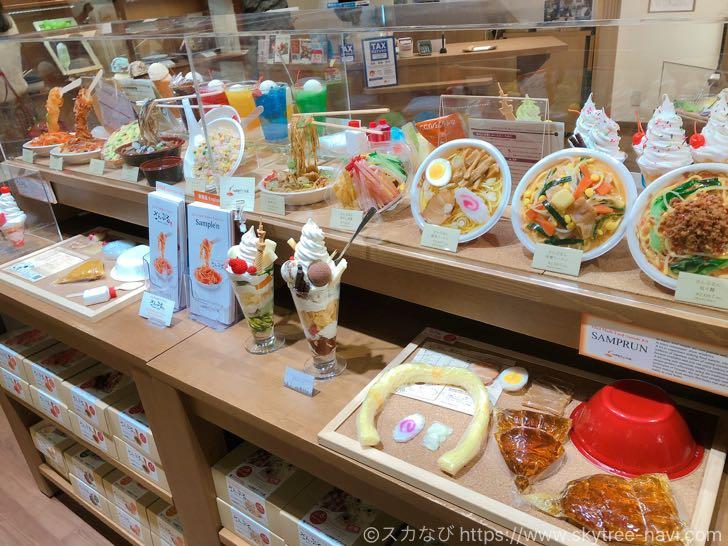 間違って食べないよう注意!ソラマチ「食品サンプル屋」はマジで美味そうで驚き!
