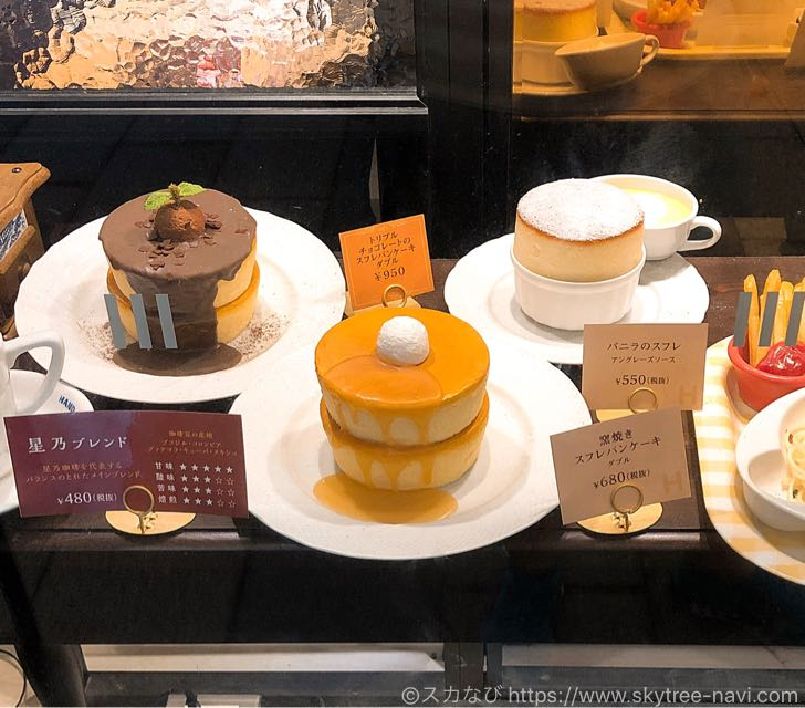 【スカイツリー・ソラマチ】絶品のパンケーキが食べられるお店6選