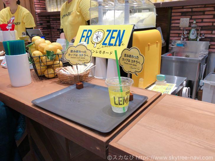 レモネード バイ レモニカ オリナス錦糸町店