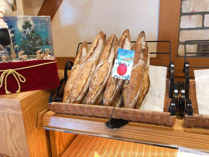 石窯パン工房KAMEYA 向島