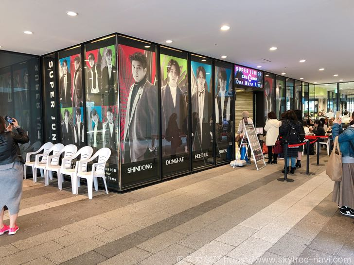 SUPER JUNIOR CAFE SHOP