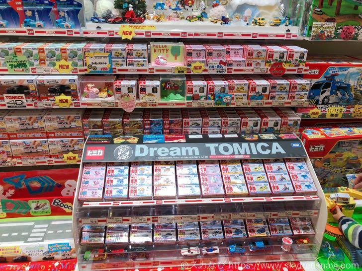東京スカイツリータウン トミカショップ