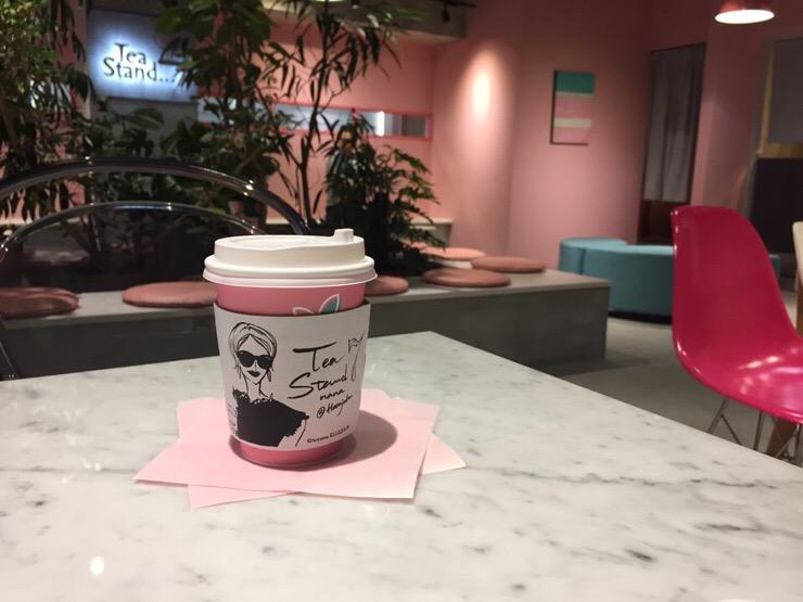 ティースタンドナナ|Tea Stand…7 錦糸町 タピオカミルクティー