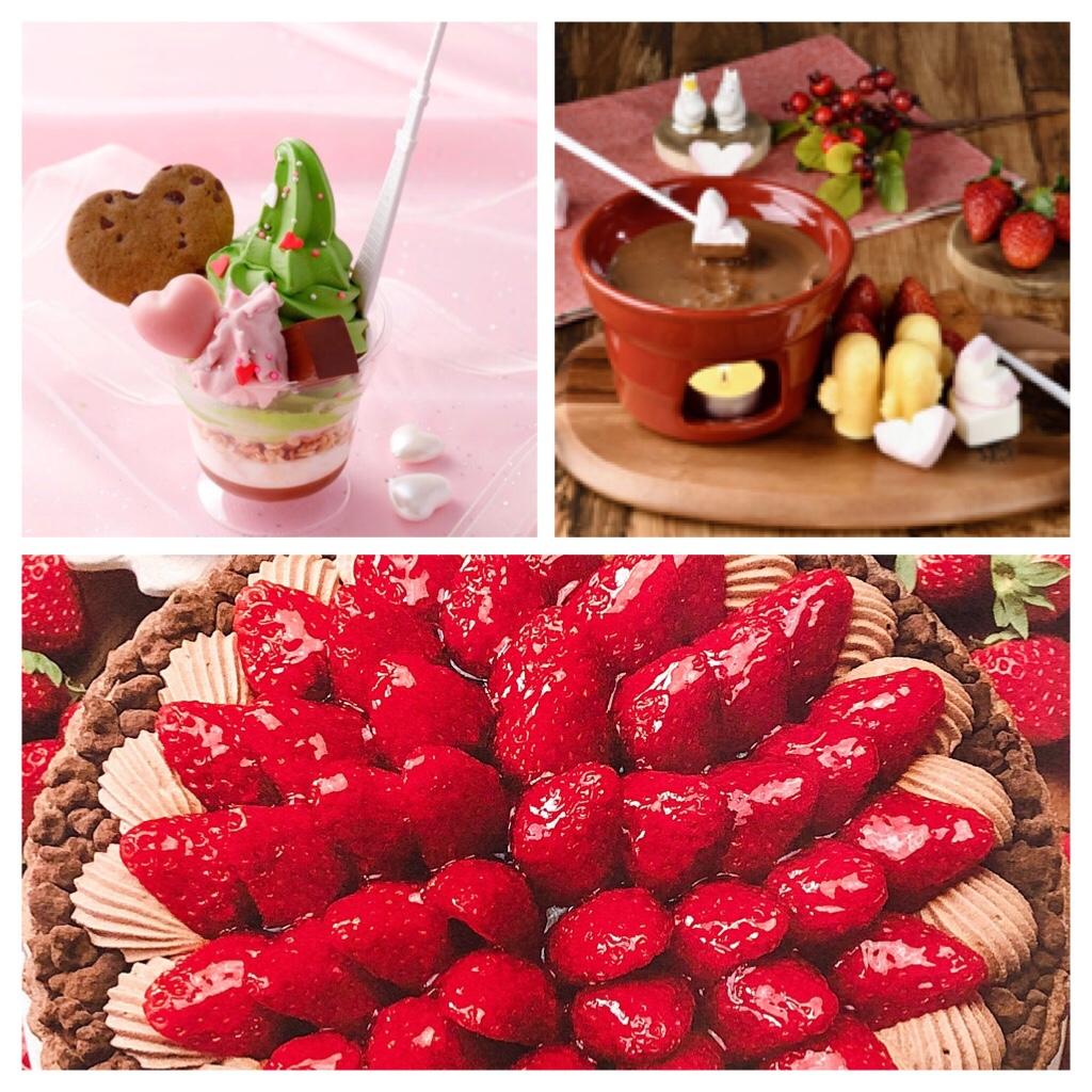 2019年バレンタインの限定&おすすめチョコレートはこれ!【スカイツリー・ソラマチ】