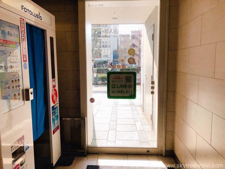 スカイツリー ソラマチ ATM