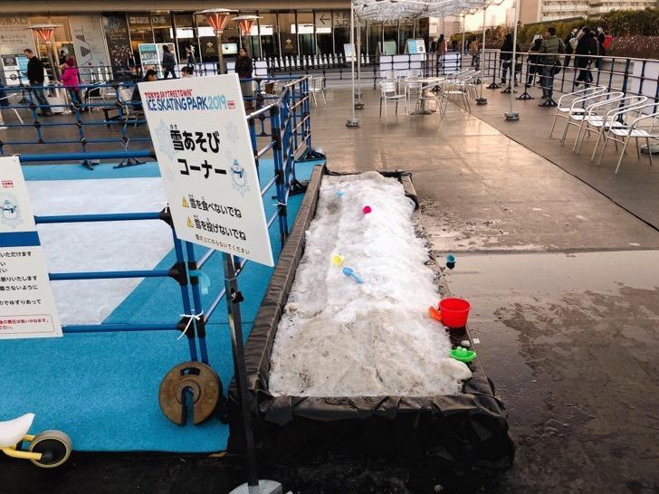 雪遊びコーナー