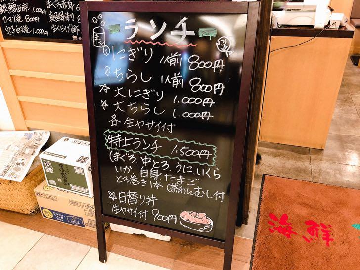 おなかスクエア 錦糸町