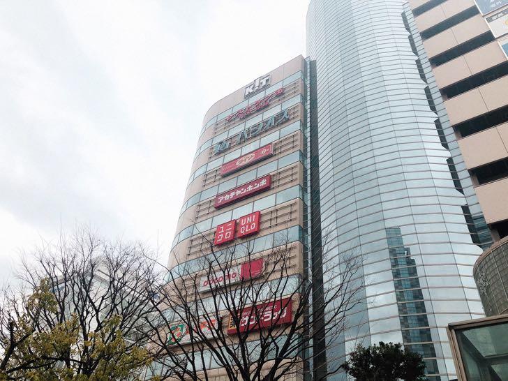 錦糸町 ダイソー