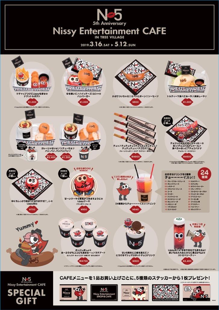 Cafe menu1920
