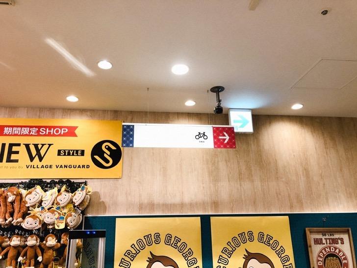 錦糸町パルコの駐輪場