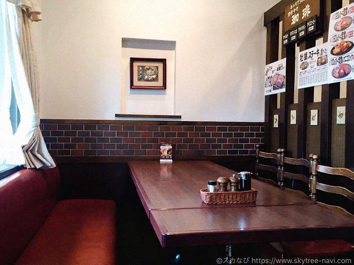 墨田区 東向島 レストランカタヤマ