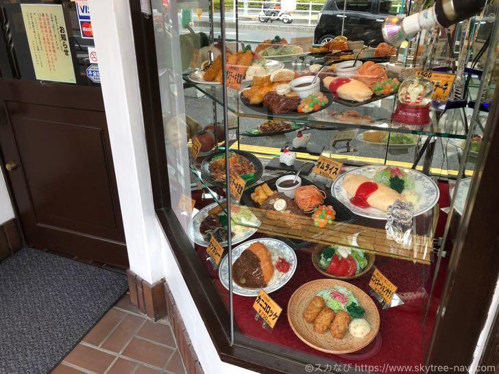 【墨田区向島】レストランカタヤマでステーキランチを満喫!まさに肉の聖地!