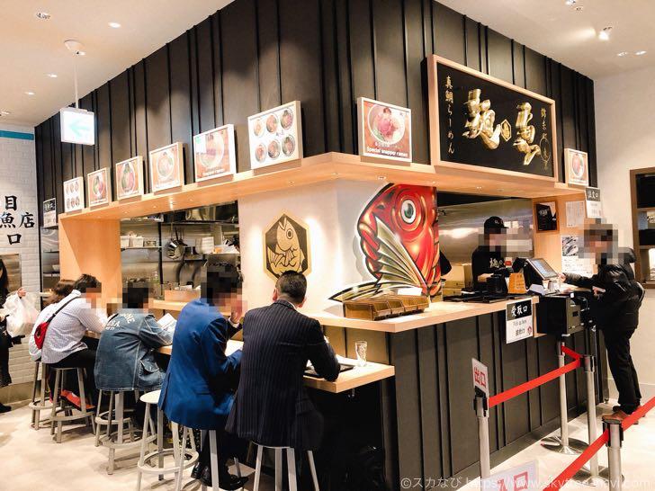 真鯛ラーメン 麺魚 錦糸町パルコ