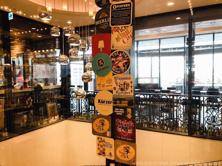 世界のビール博物館 スカイツリー ソラマチ