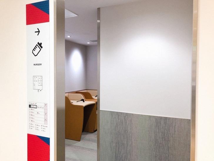 錦糸町パルコの授乳室