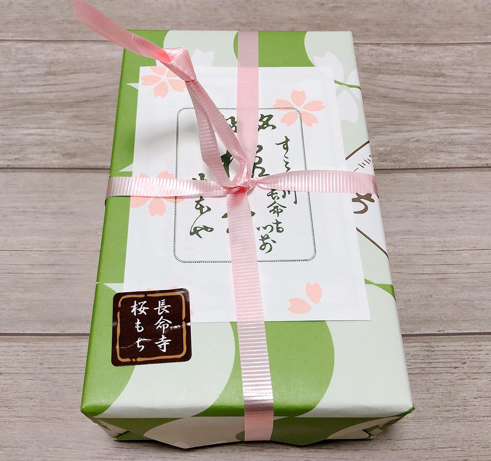浅草|長命寺|桜もち