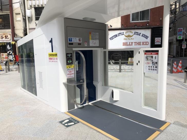 錦糸町駅南口機械式自転車駐輪場