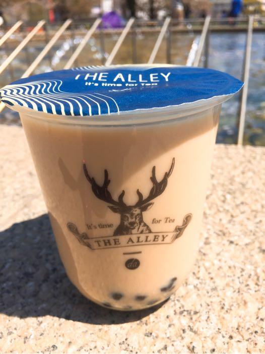 ジアレイTHE ALLEY|錦糸町テルミナ店