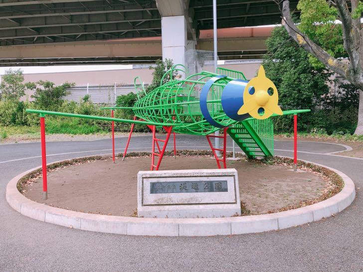 堤通公園内交通公園