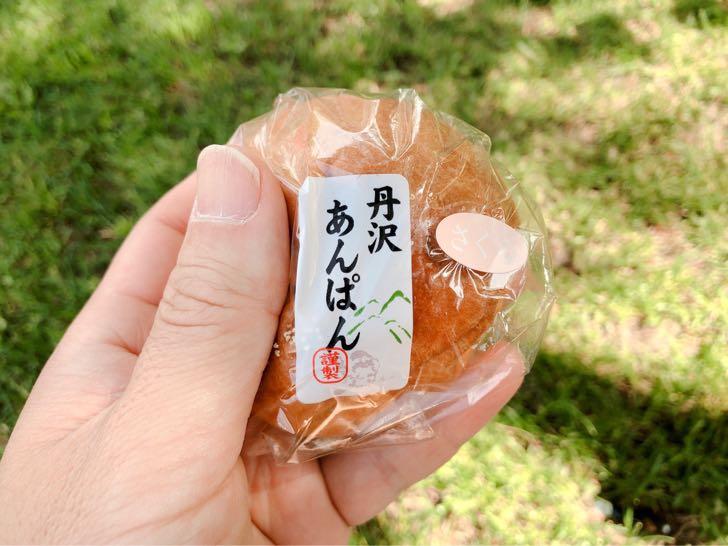 アルカキット でパンフェア開催中!人気のパン屋が大集合!(〜5/12)