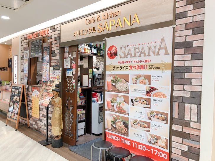 サパナ SAPANA 錦糸町