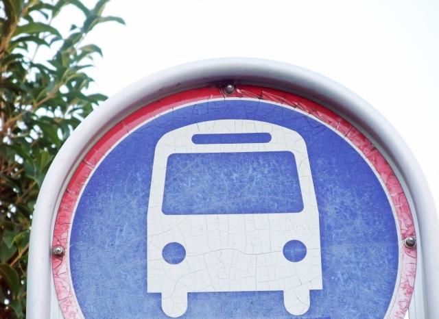 路線バスで寄り道の旅