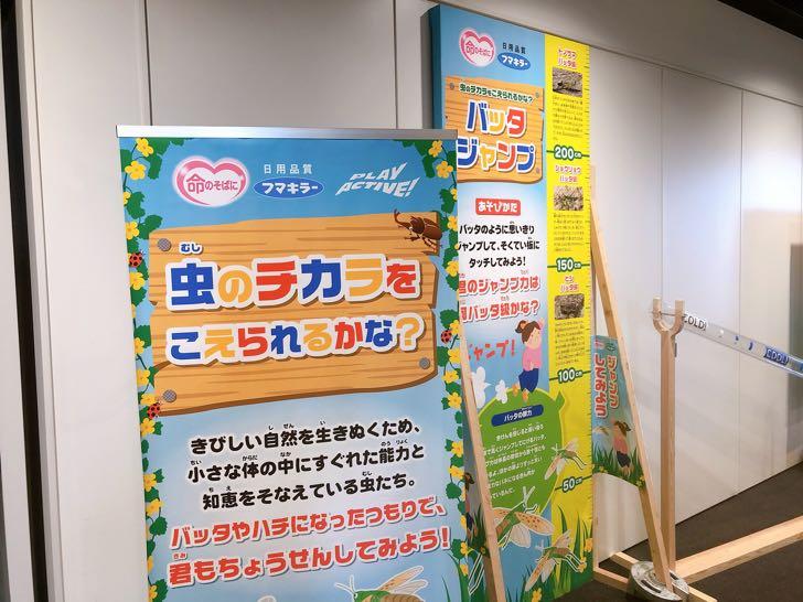 大昆虫展 2019 スカイツリー ソラマチ