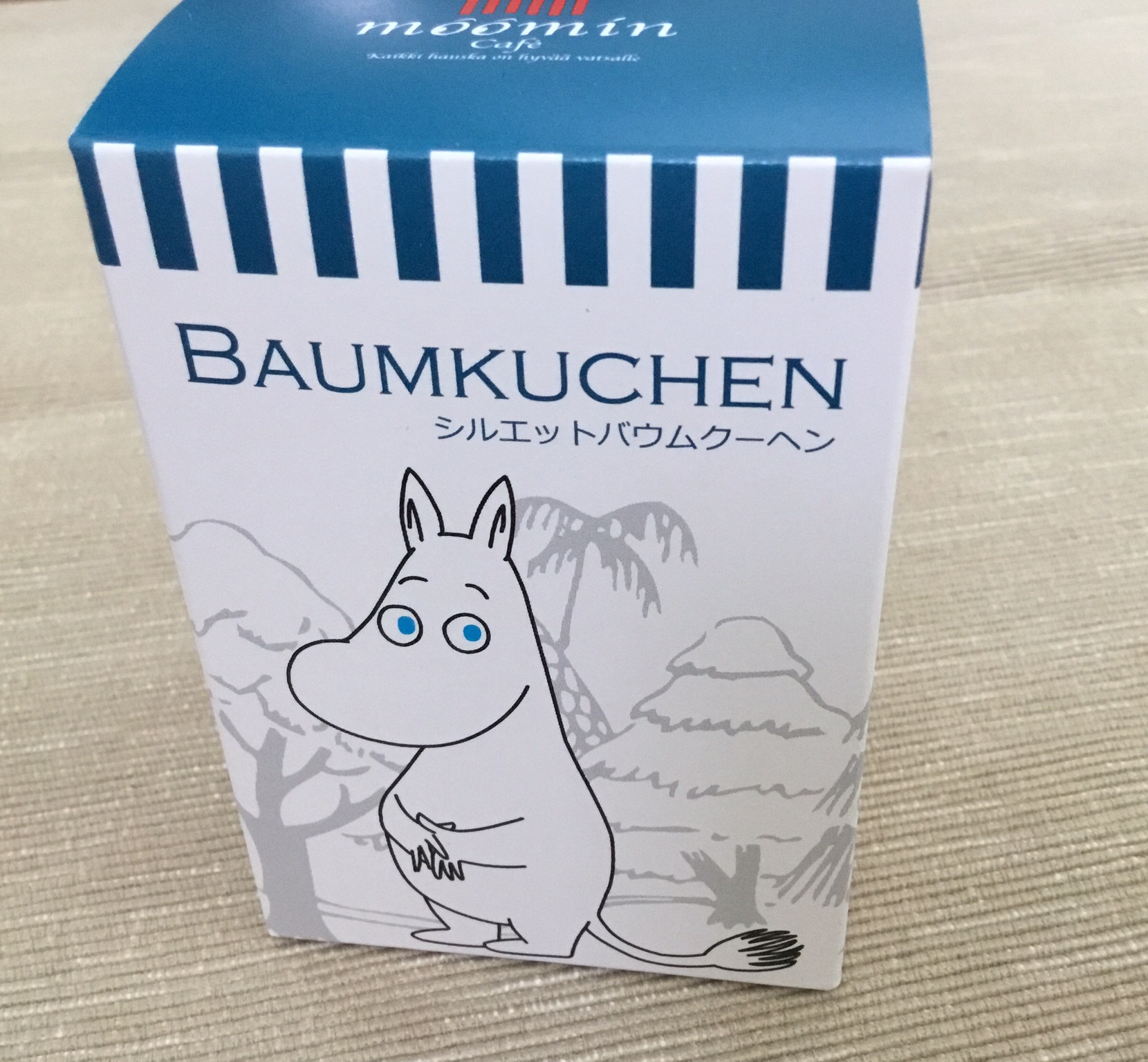 ムーミン シルエットバウム|ムーミンカフェ