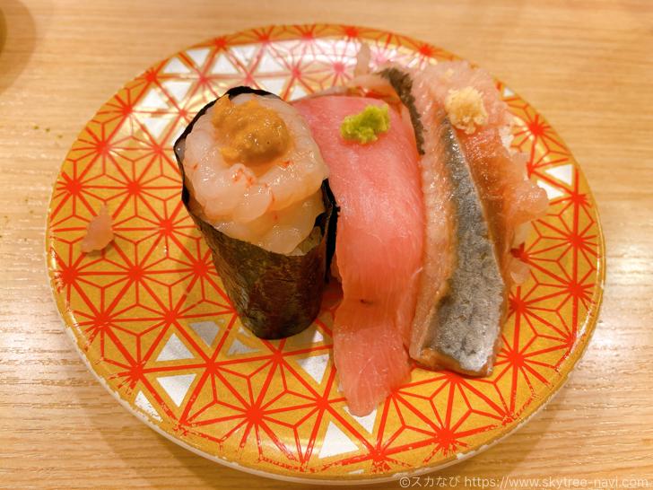 回転寿司トリトン ソラマチ