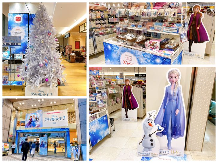 錦糸町マルイのクリスマスはアナ雪