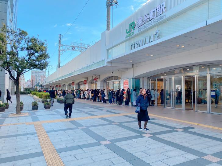 錦糸町テルミナ  福袋2020年