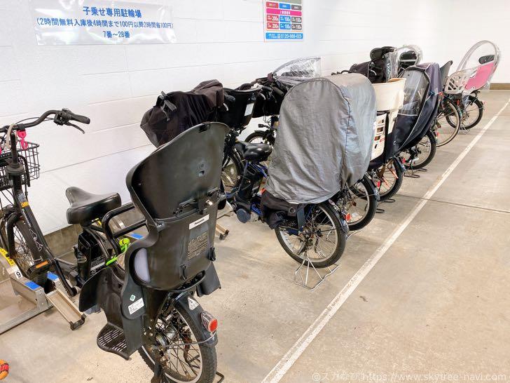 楽天地と錦糸町パルコの駐輪場