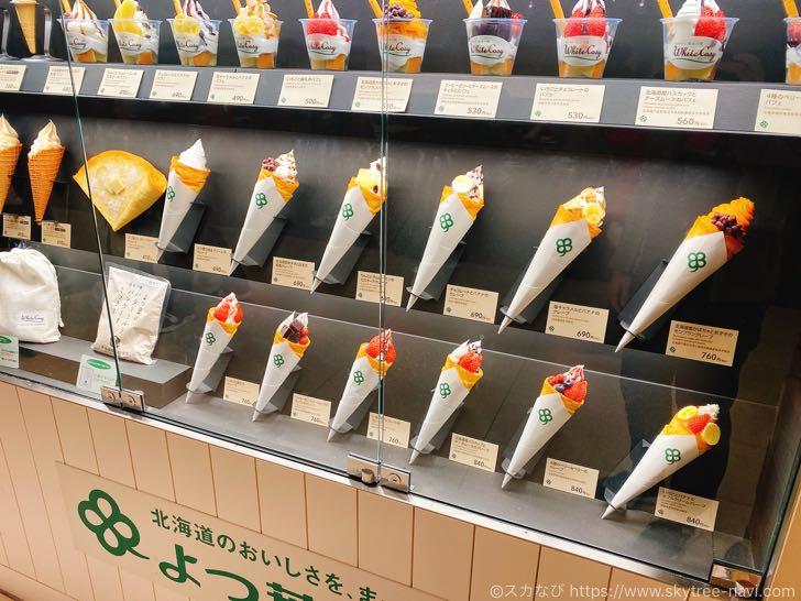 【2020年最新】スカイツリー・ソラマチでクレープを食べるならここ!おすすめのお店3選