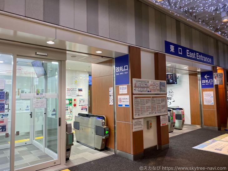 駅 東京 スカイ ツリー