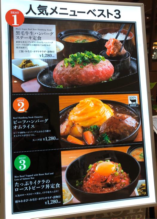 錦糸町パルコ キッチンヨシミ