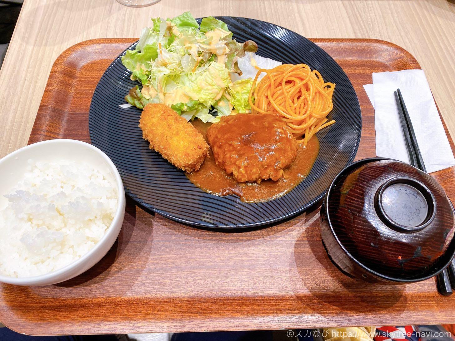 カタヤマ錦糸町グリル ホリデーランチ