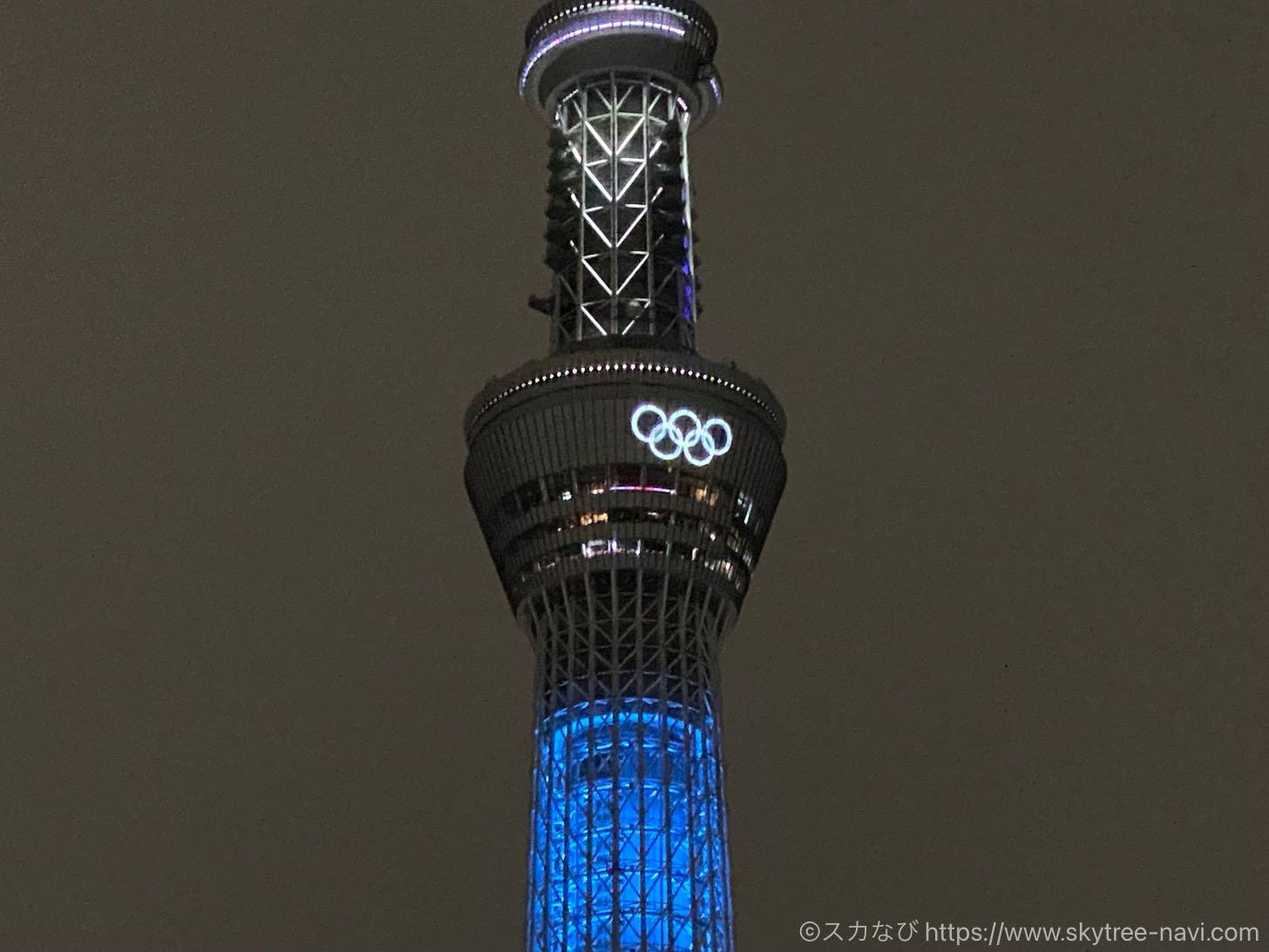 オリンピックライティング スカイツリー